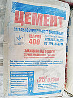 Цемент М400 CRH, Портланд, Україна.