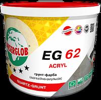Адгезионная эмульсия Anserglob EG 62 Acryl (грунт краска) акриловая Quartzgrunt. 10л.