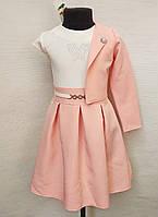 Детское платье с болеро пиджаком на девочку 134/140 размер персиковое, фото 1