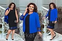 """Костюм 2-ка женский платье+пиджак мод. 1166 (50-52, 54-56, 58-60) """"ELLIS"""" недорого от прямого поставщика"""