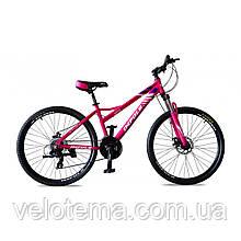 "Велосипед IMPULS ANITA 26"" малиновий Рама 15"" 2020р"