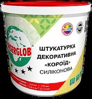 Декоративная силиконовая штукатурка «короед» Anserglob 2.0мм  2.5мм