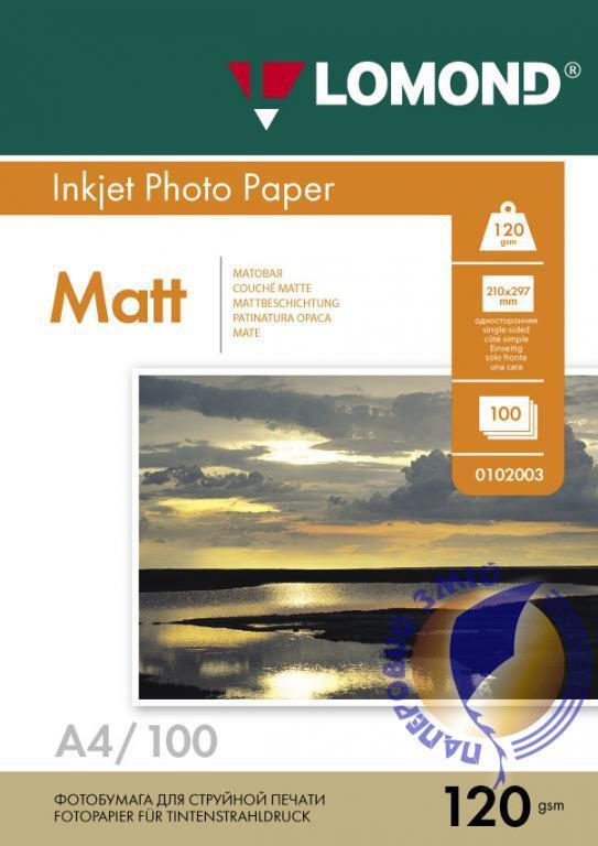 Односторонняя матовая фотобумага для струйной печати, A4, 120 г/м2, 100 листов