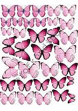 "Вафельная картинка ""Бабочки"" - 13"