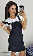 Сарафан женский для девочки джинсовый стильный чёрный на брительках с карманом катон короткий прогулочный