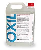 Дезинфицирующее средство 5Л для поверхностей и помещений OXIL. Гипохлорит натрия