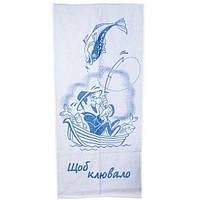 Полотенце махровое 50х90 ЩОБ КЛЮВАЛО синее Речицкий текстиль