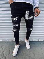 """Классные мужские рваные демисезонные джинсы черные с принтами """"1983"""""""