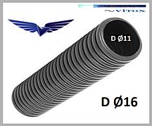 Гофротруба негорючая с протяжкой серая D-16мм,