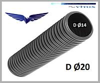 Гофротруба негорючая с протяжкой серая D-20мм,, фото 1