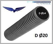 Гофротруба негорючая с протяжкой серая D-20мм,