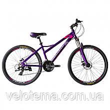 """Велосипед IMPULS ANITA 26"""" фіолетовий Рама 15"""" 2020р"""