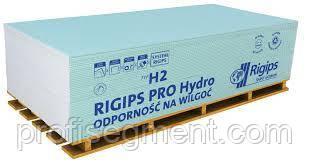 Гипсокартон  RIGIPS 4PRO HUDRO (ВЛАГОСТОЙКИЙ)  2,6м (1200*2600*12,5)