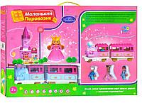 Конструктор 0444 U/R паровозик для Принцессы