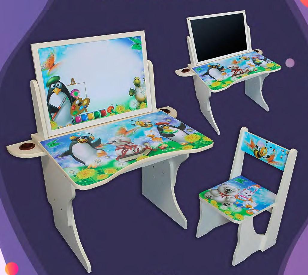"""Детская парта со стулом """"Пингвины с двусторонним мольбертом"""" регулируемая по высоте от 2 до 8 лет."""