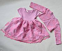 Детское нарядное платье с болеро на девочку от 1 до 3х лет малютка