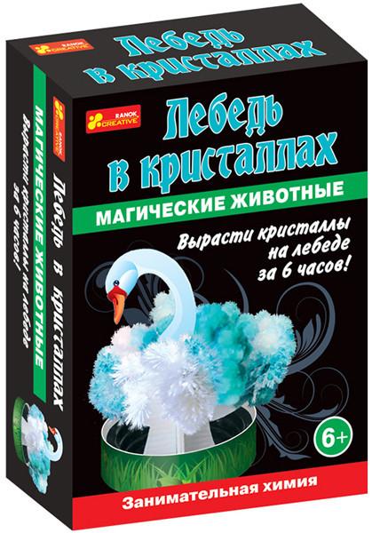 Набор для опытов Лебедь в кристаллах 12138031Р