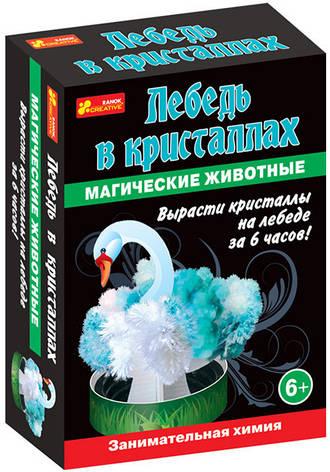 Набор для опытов Лебедь в кристаллах 12138031Р, фото 2