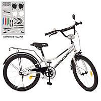 Велосипед детский PROF1 20д. Y20222 металлик