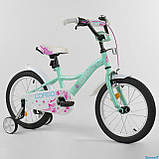 Велосипед двухколесный детский Corso TS-16 дюймов (4-6 лет), фото 3