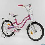 Велосипед дитячий двоколісний Corso TS-16 дюймів (4-6 років), фото 2