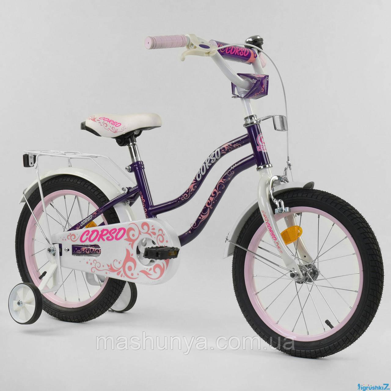 Велосипед двухколесный детский Corso TS-16 дюймов (4-6 лет)