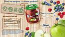 """Пюре GERBER """"Яблуко з лісовими ягодами""""130г, фото 2"""