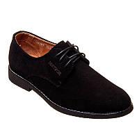 Туфли для мальчика Bistfor 36700(16812)-46.32-40