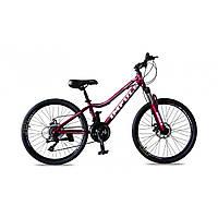 Велосипед для подростков Impuls Holly 24