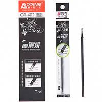 """Стрижень для ручки """"Пиши-стирай"""", чорна. 0.5"""