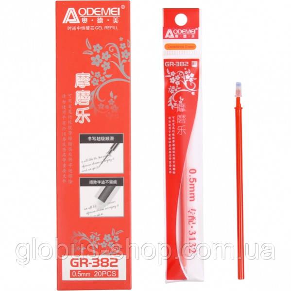 """Стержень для ручки   """"Пишет-стирает"""", красная 0.5"""