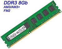 Оперативная память DDR3 8Gb 1600MHz для AMD PC3-12800 Soket AM3/AM3+ и FM1/FM2/FM2+ ДДР3 8Гб 8192MB KVR16N11/8