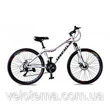 "Велосипед IMPULS HOLLY 26"" білий Рама 15"" 2020р"