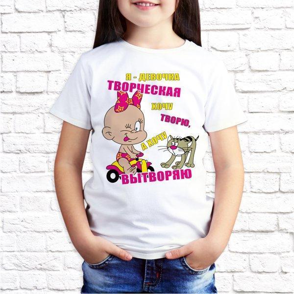 Детские футболки с принтом и надписями. Печать на футболках. Футболка для девочки
