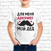 Детские футболки с принтом и надписями. Печать на футболках.
