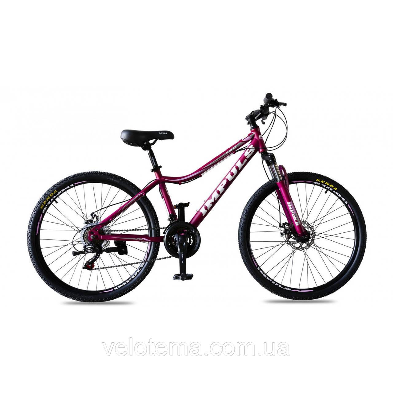 """Велосипед IMPULS HOLLY 26"""" малиновий Рама 15"""" 2020р"""
