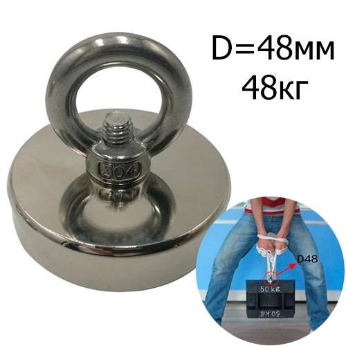 Магнит неодимовый поисковый с кольцом 48x11.5мм N52 до 48кг