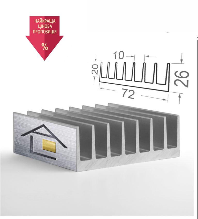Радиаторный алюминиевый профиль  72х26 без покрытия (радиатор охлаждения)