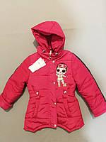 Розовая демисезонная  курточка на флисовой подкладка + утеплитель для девочки до 3, 4, 5 лет, фото 1