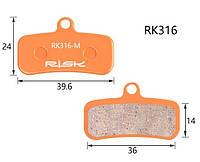 Тормозные колодки дисковые для велосипеда RISK RK316-S (Shimano Saint / M810 / 820 / ZEE / M640), полуметалл