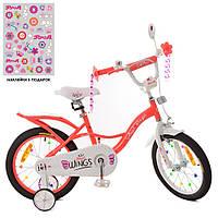 Велосипед детский PROF1 18д. SY18195 коралл