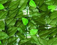 """Декоративное покрытие """"Молодые листья"""" 150х300 см"""