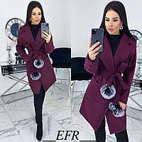 Женское пальто на запах
