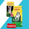 Корм Йозера Йозикэт Полтри Josera Josicat Poultry с индейкой для кошек 10 кг