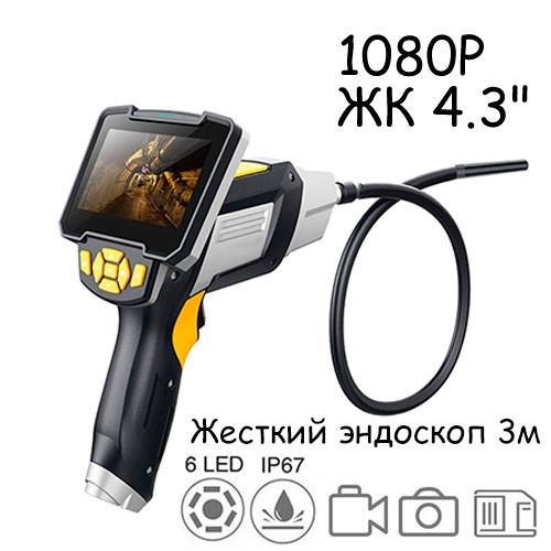 Видеоскоп видеоэндоскоп 1080p IP67 жесткий кабель 3 метра Inskam 112