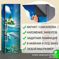 Магнитная наклейка на лицо холодильника с морским миром, 180 х 60 см, Лицевая