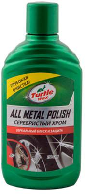Turtle Wax Серебристый хром