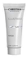 Осветляющая маска 75мл Christina Illustrious Mask