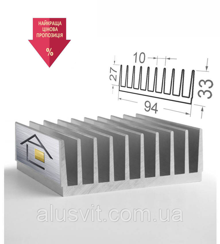 Радиаторный алюминиевый профиль  94х33 без покрытия (радиатор охлаждения)