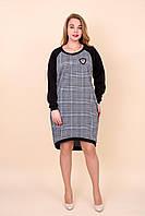Платье в клетку повседневное Батал цвет серый с голубым. Размеры 52, 54, 56, 58.  Хмельницкий, фото 1